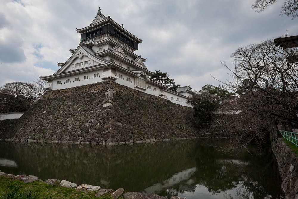 Il castello di KitaKyushu