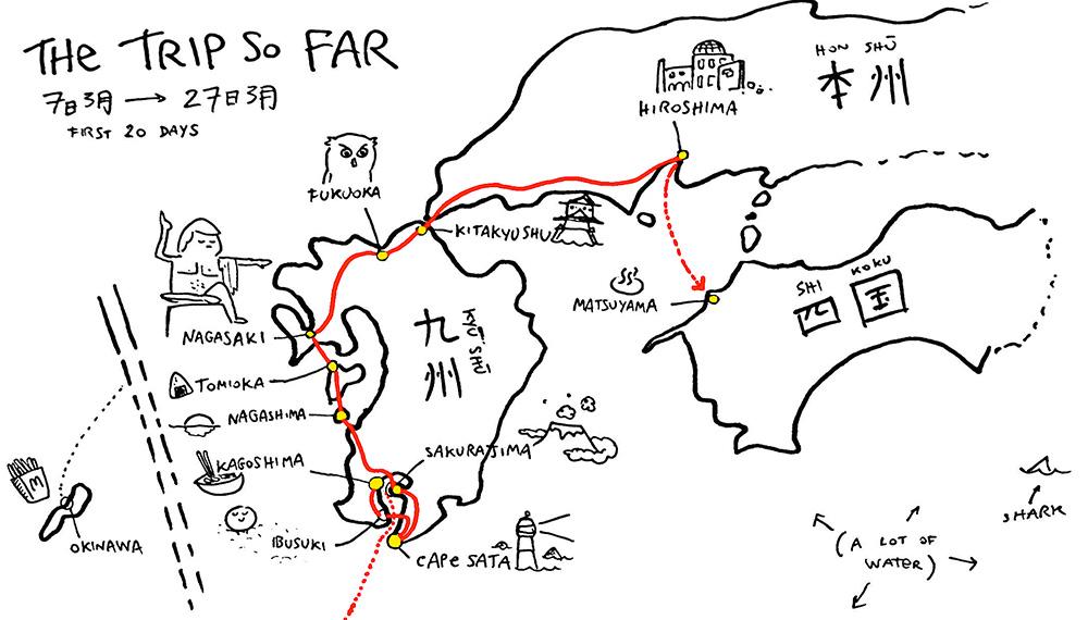 A quanto pare Sio ha imparato a disegnare le mappe. Questo è stato il nostro percorso fino allo Shikoku.