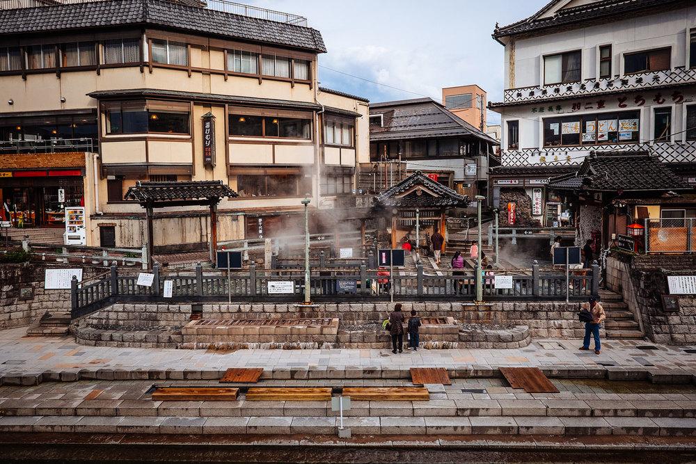 Le fonti termali naturali di Yumura
