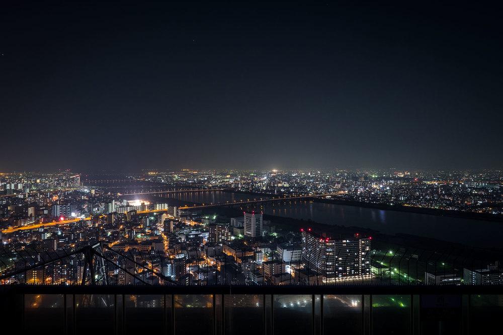 Vista del fiume di Osaka dall'Umeda Sky Building