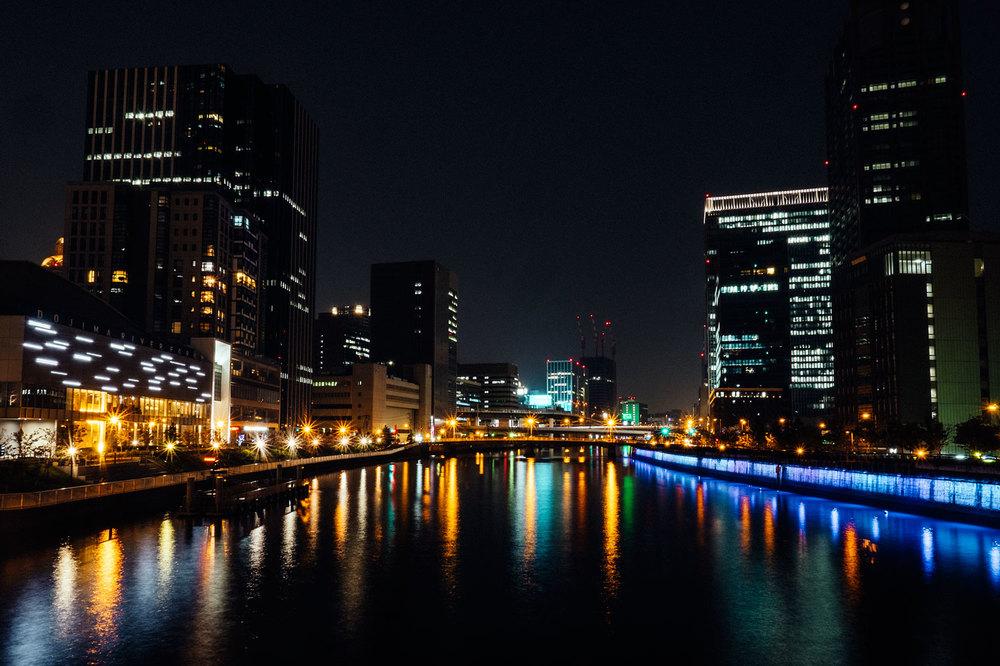 L'area di Umeda, di notte.