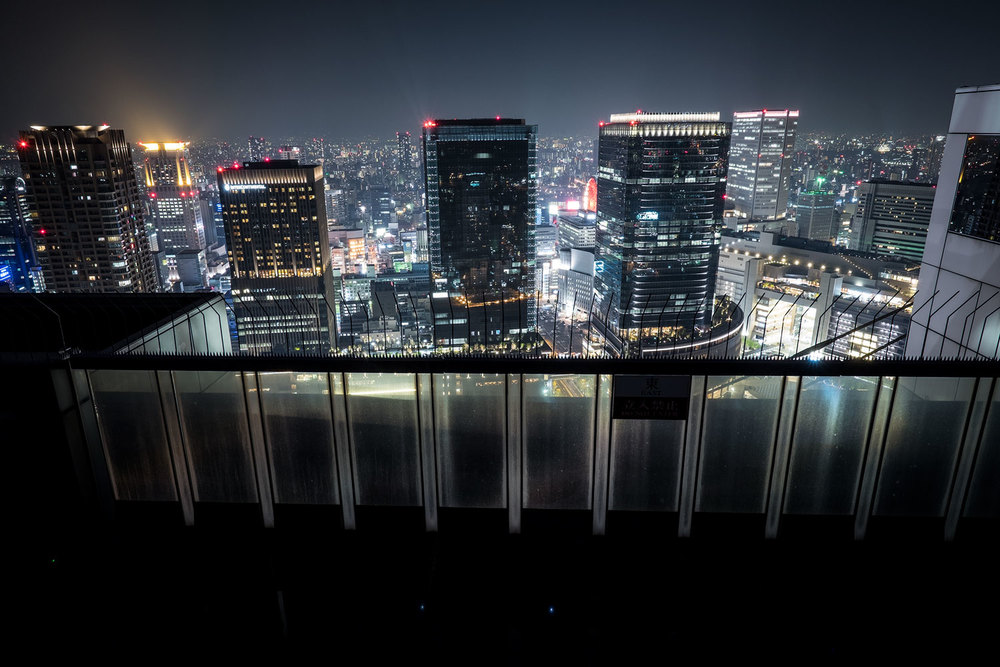 The view of Osaka from the Umeda Sky Building