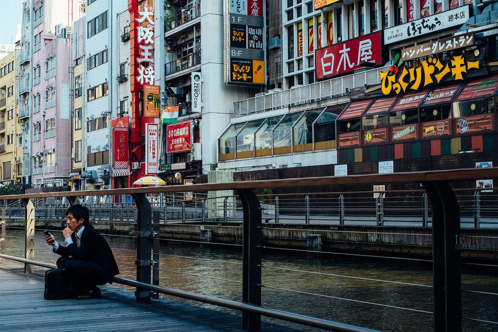 Street scenes in Osaka
