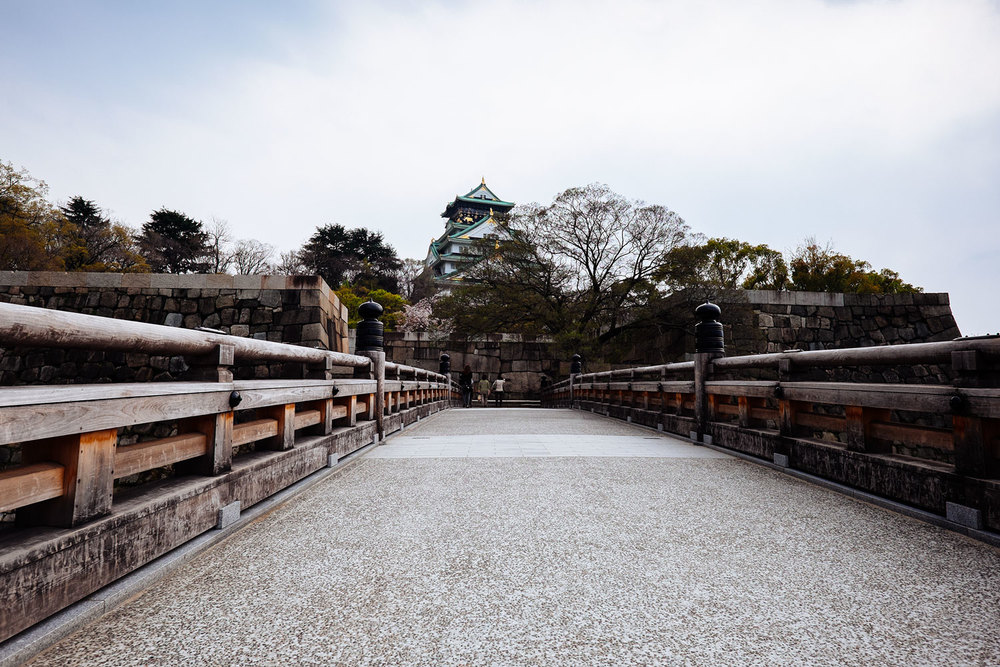 The bridge to Osaka's Castle