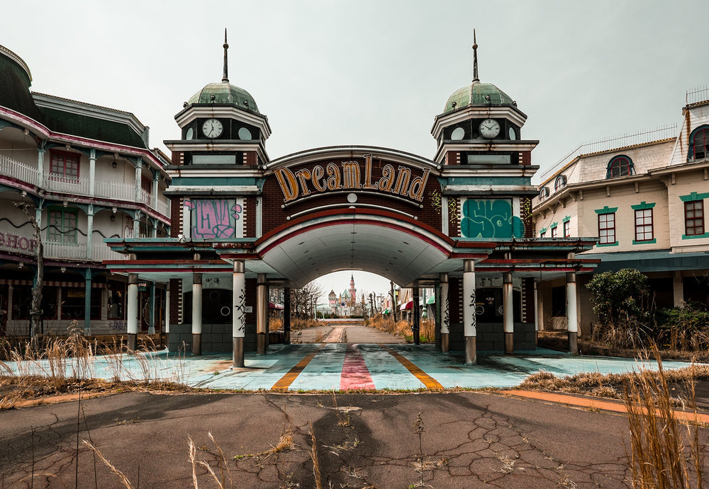 The entrance to Nara Dreamland