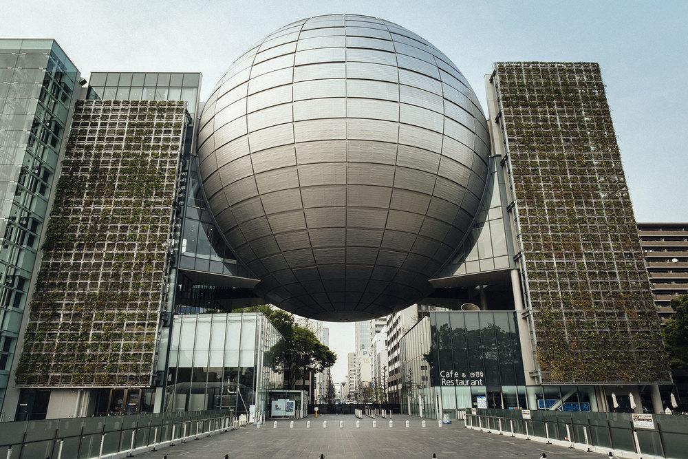 Nagoya's planetarium.