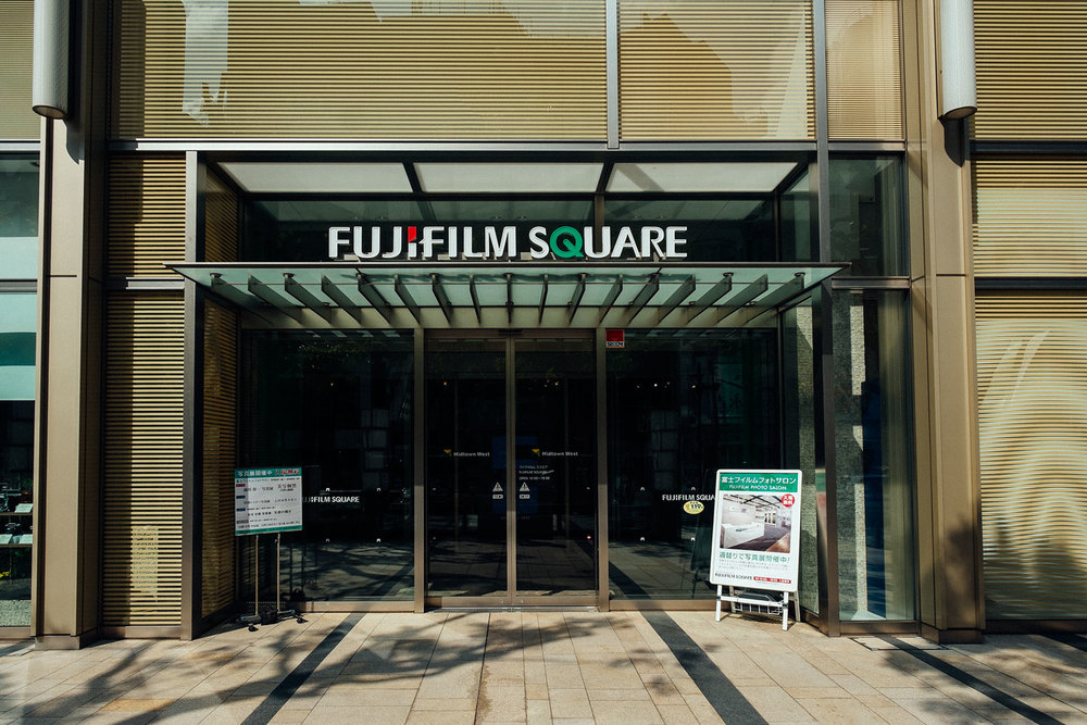 La sede centrale della Fujifilm
