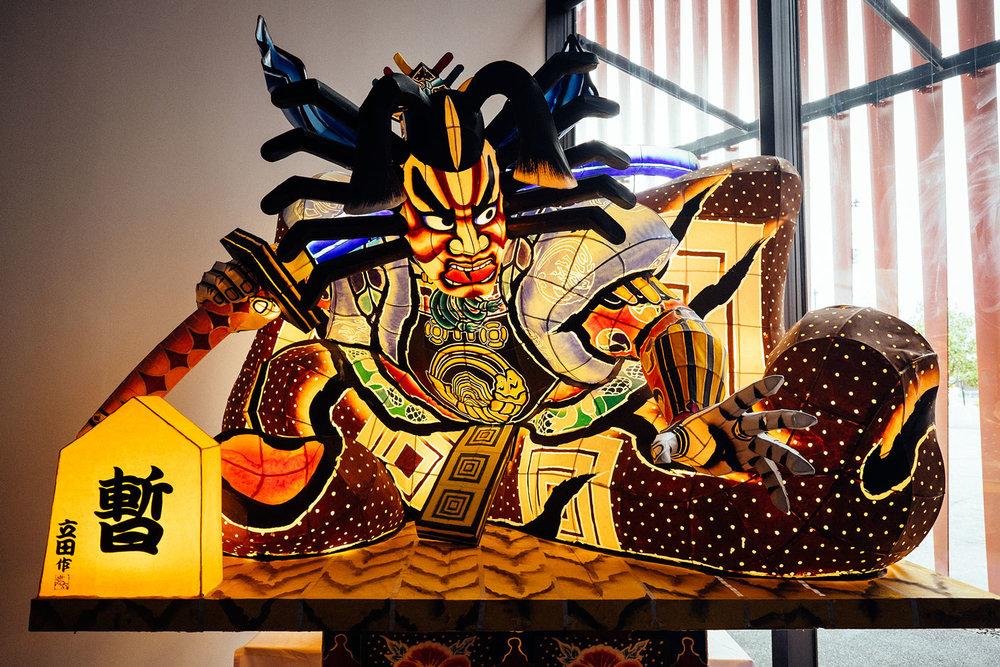 Nebuta Matsuri Museum in Aomori