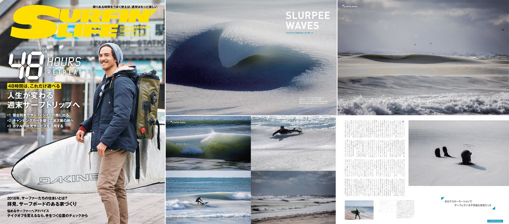 Surfin_Life_Japan.jpg