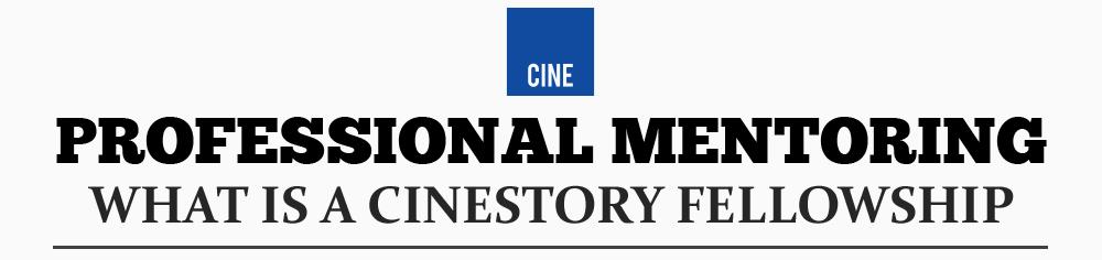 CineStory_fellowship_headline.jpg