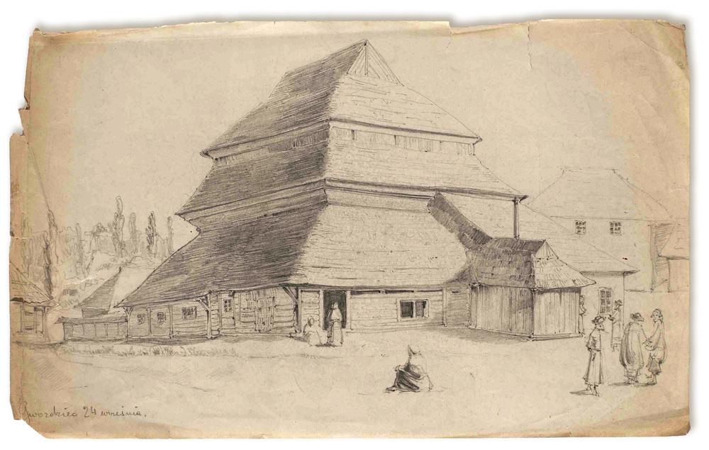 Gwozdziec Synagogue, drawing byKarol Maszkowski, 1893.