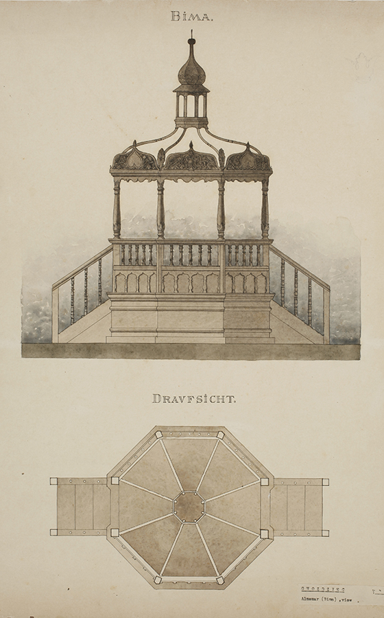 Breier Drawings of the bimah.