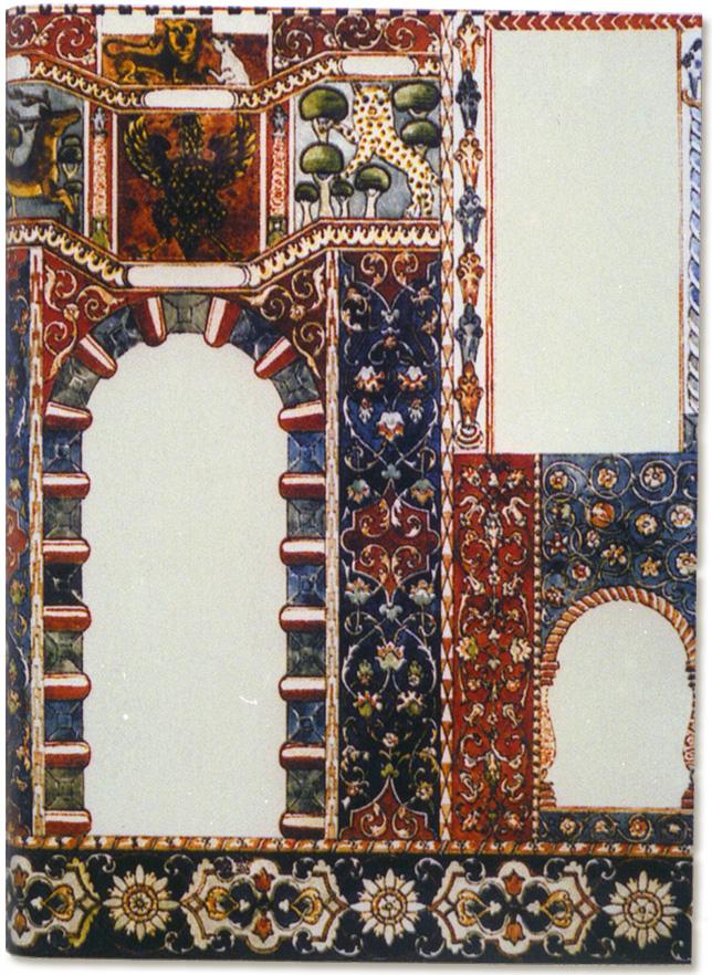 Isidor Kaufman Painting