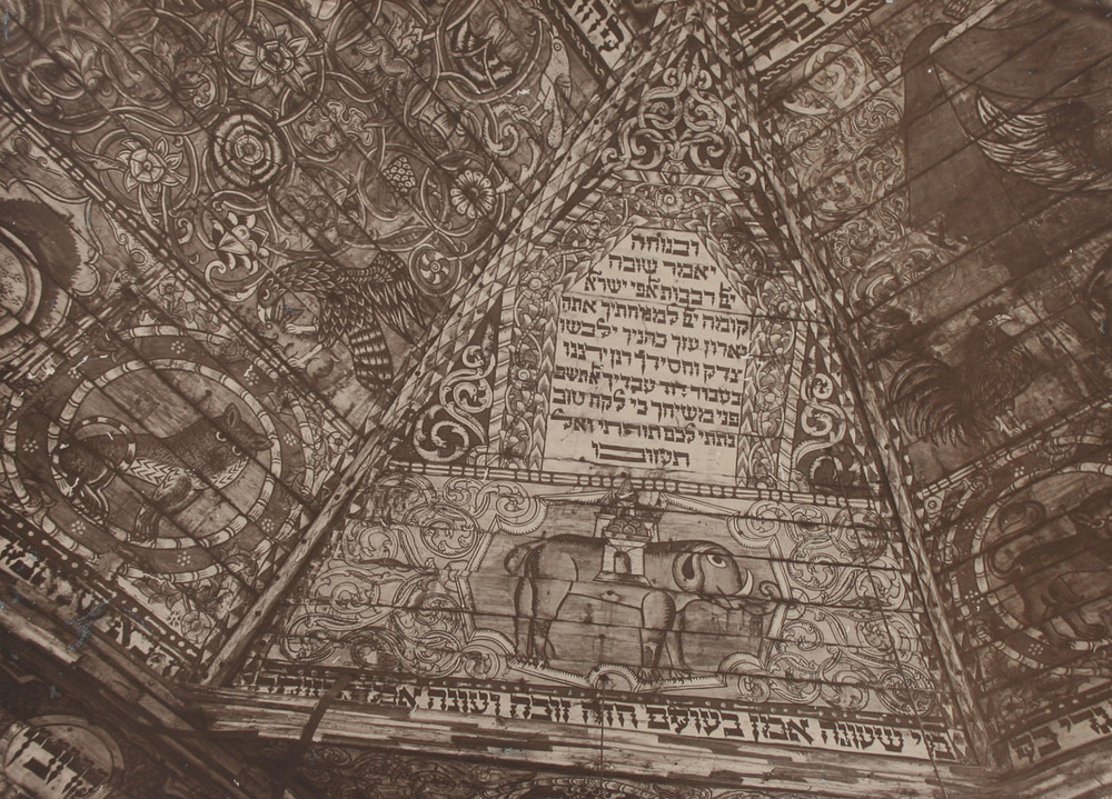 Gwozdziec Synagogue, ceiling painting, NE pendentive, collection and copyright of Tel Aviv Museum of Art