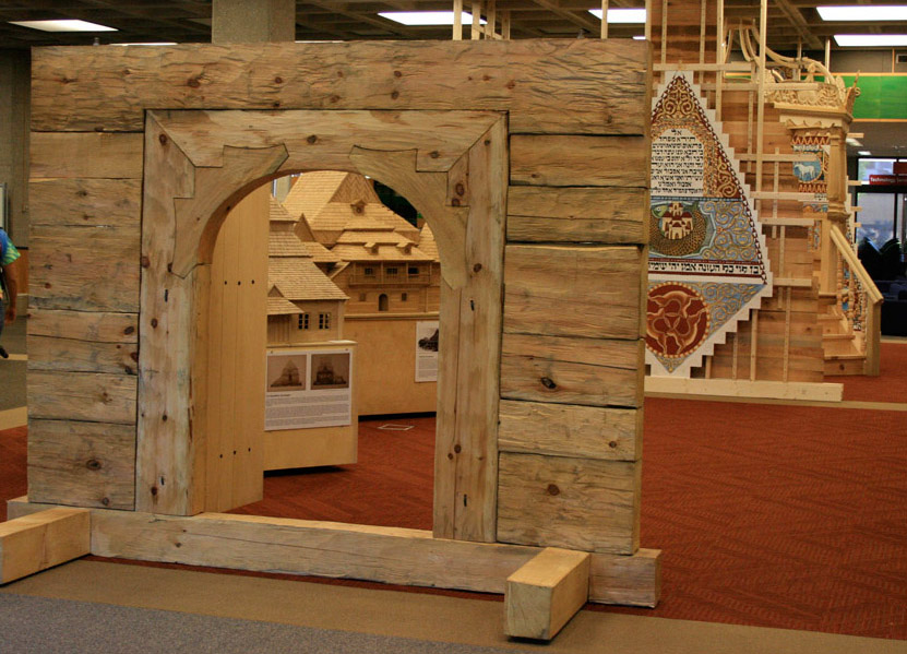 Zubladow door on display at Oberlin College in 2009.