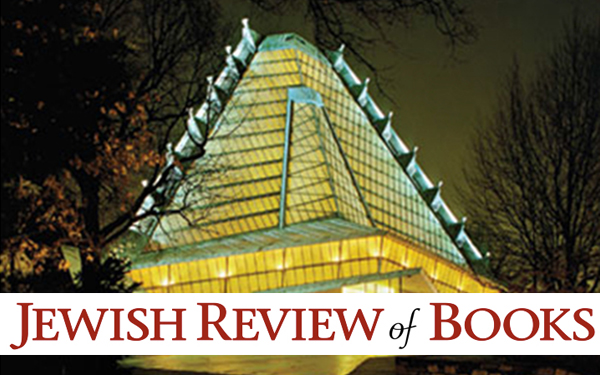 4.10.12   The external resemblance between these Polish synagogues and Wright's Beth Sholom is striking…    Read more from the Jewish Review of Books