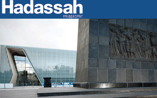 10.30.13   Since it opened its doors last April during high-profile ceremonies marking the 70th anniversary of the Warsaw Ghetto Uprising, the Museum of the History of Polish Jews has attracted thousands of visitors…    Read more from Hadassah Magazine