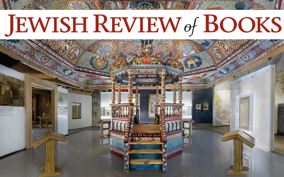 "1.3.15  ""Resplendent"" is an apt description for the synagogue interior, which is covered from floor to ceiling with snippets of Hebrew liturgy, zodiac signs, messianic symbols, and a fabulous array of animals… Read More from the Jewish Review of Books"