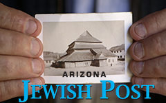 9.27.15   Eight of Tucson's long-running film festivals have come together to create the Tucson Festival of Films, a three day event showcasing features, documentaries and shorts from Oct. 8-10… Read More from the Arizona Jewish Post