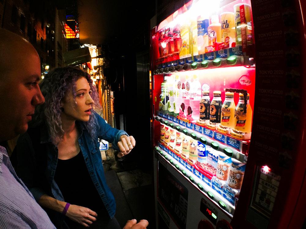 Dashi Tours Tokyo-3.jpg