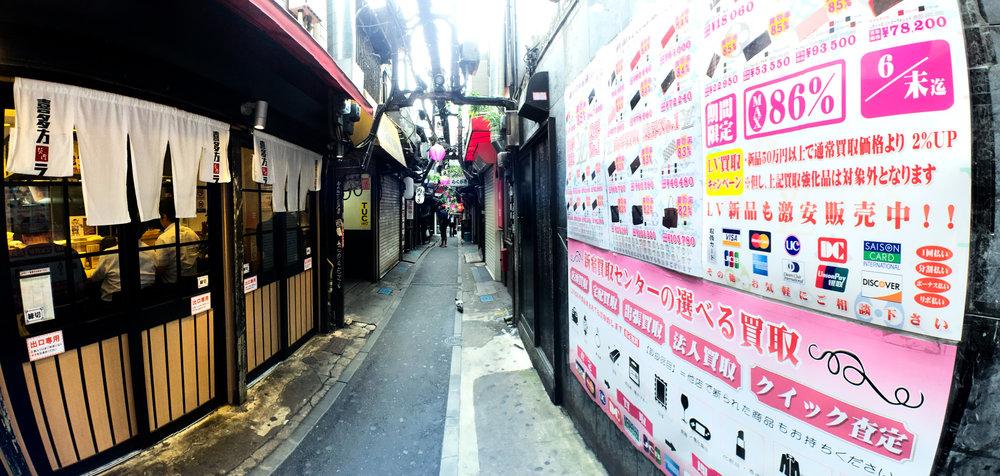 Dashi Tours Tokyo-10.jpg