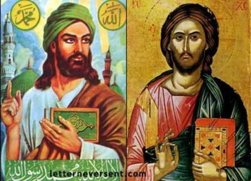 и столкнулись лбами иисус и аллах