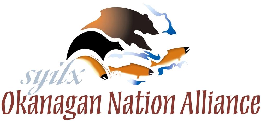 ONA logo w text.jpg