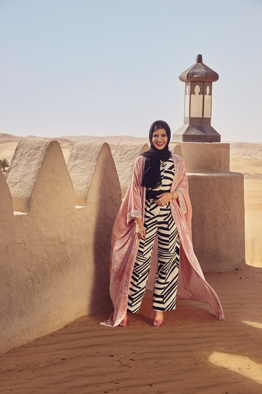 Neo-Arabia Swarovski Online Magazine