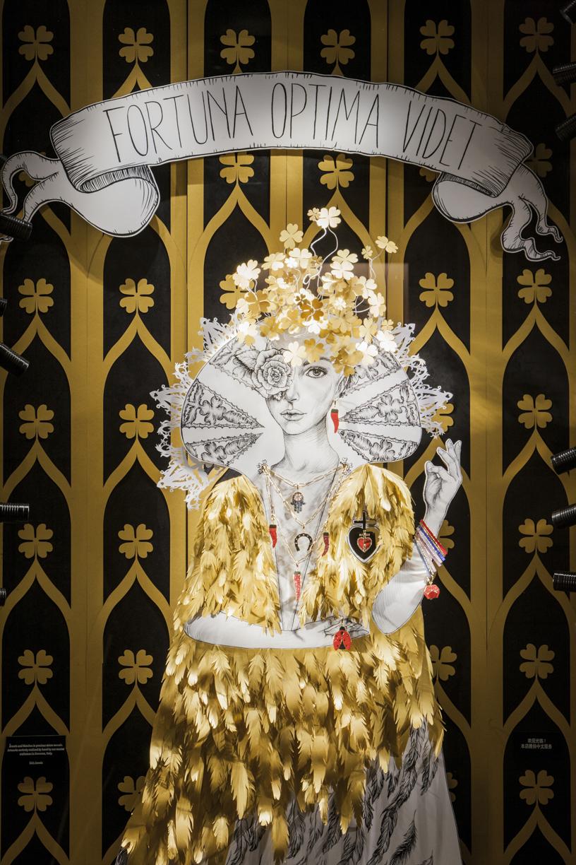 Fortuna optima videt, Elena Borghi scenographer&more    Sicis, Milan
