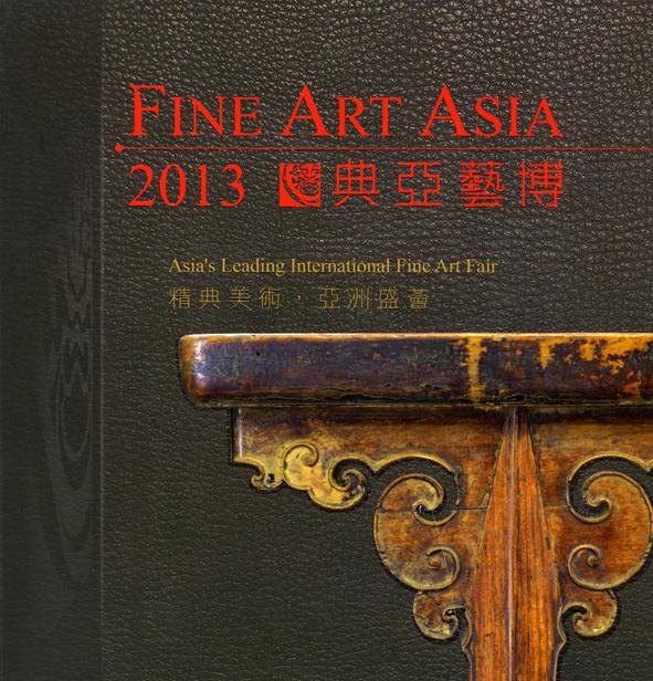 fine art asia.jpg