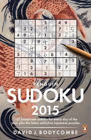 KF Sudoku 2015.jpg