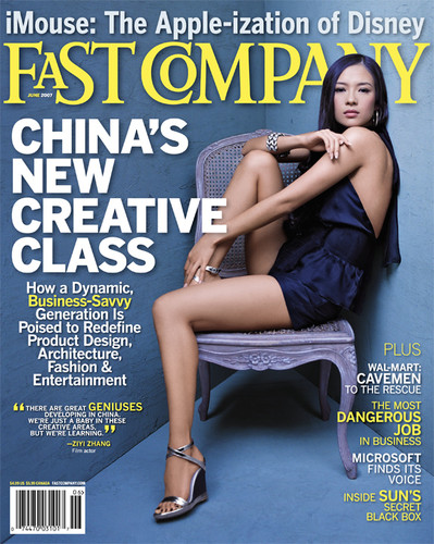 FAST COMPANY  Fast Company gives readers the knowledge, tools, techniques and models they need to survive in today's changing business world. Each issue highlights the new practices shaping production in the workplace and features the teams that are reinventing business. Art availability varies.   MORE...