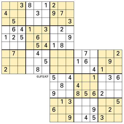sudoku word knight features content worth sharing