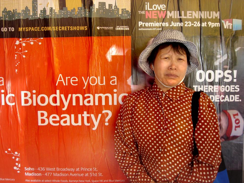 biobeauty.jpg