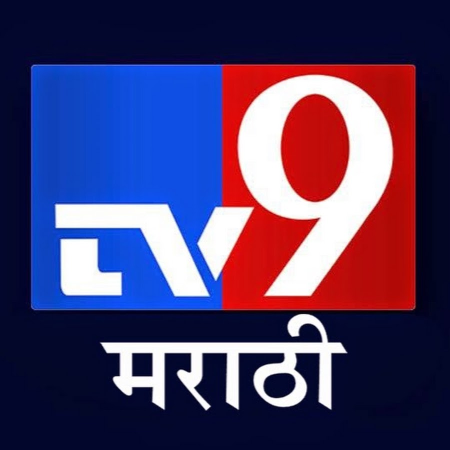 TV9 Indian News