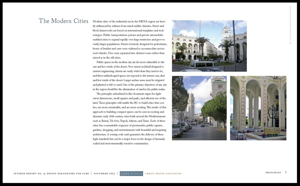 Pages from 2222_JubailDG-3.jpg