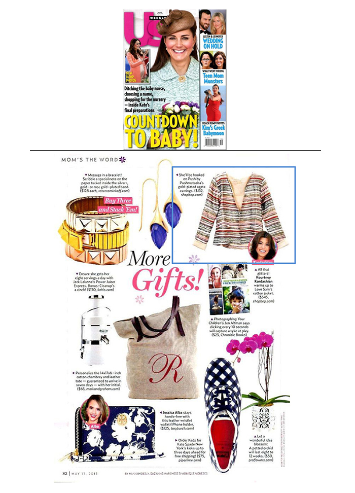 06-US-Weekly-More-Gifts-2015.jpg