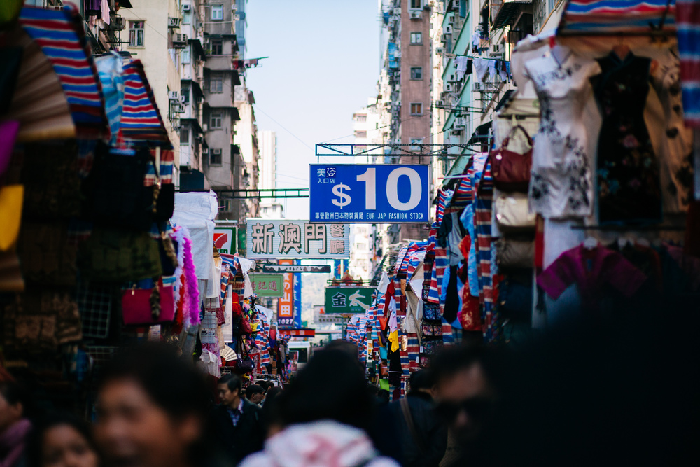 Tung Choi Street, or better known as Ladies' Street or 女人街. Where you'll find counterfeit goods, constant haggling and shirts with impeccable Engrish spelling.