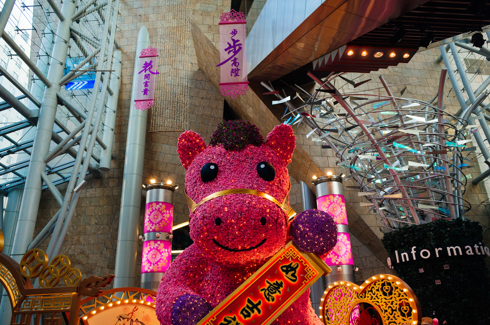2014 is the year of the Horse in the lunar calendar. This cute pink horse was on display as tourists and locals alike took selfies.