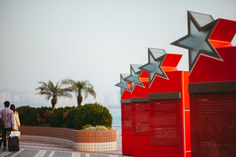 Asides from the view, Tsim Sha Tsui is also home to Avenue of Stars, Hong Kong's answer to Hollywood's Walk of Fame. Along the waterfront, a number of celebrities in the HK film industry are honoured through concrete plaques, featuring handprints and autographs.