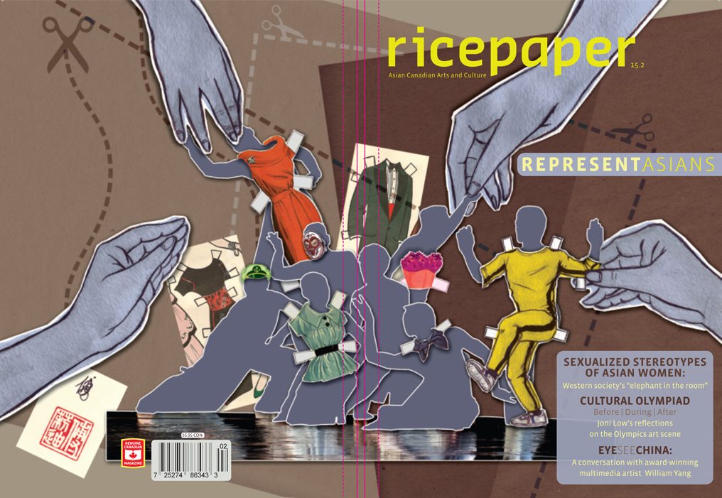 New cover I did for the new issue of Ricepaper Magazine - out now! ;D