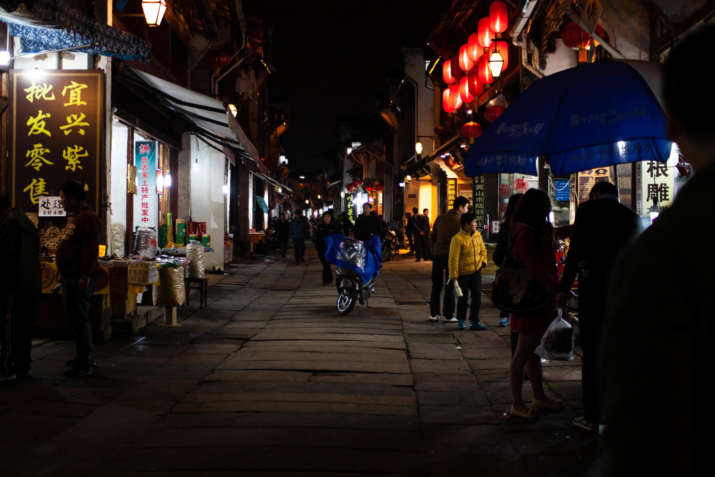 Old Town, Tunxi