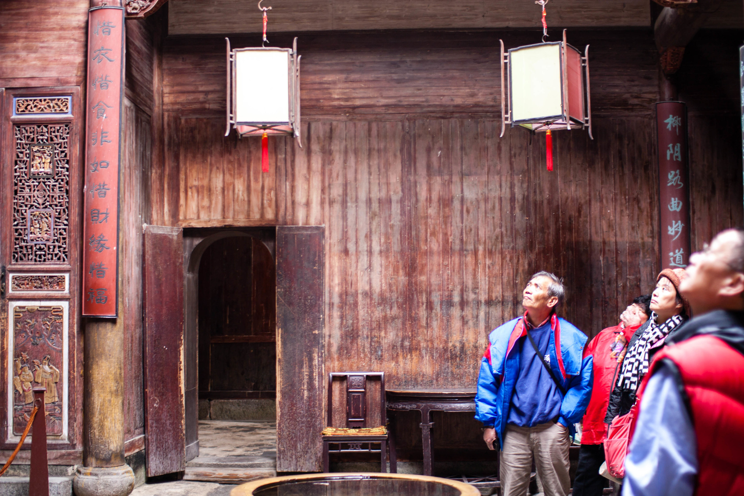 Old school house in Hongcun