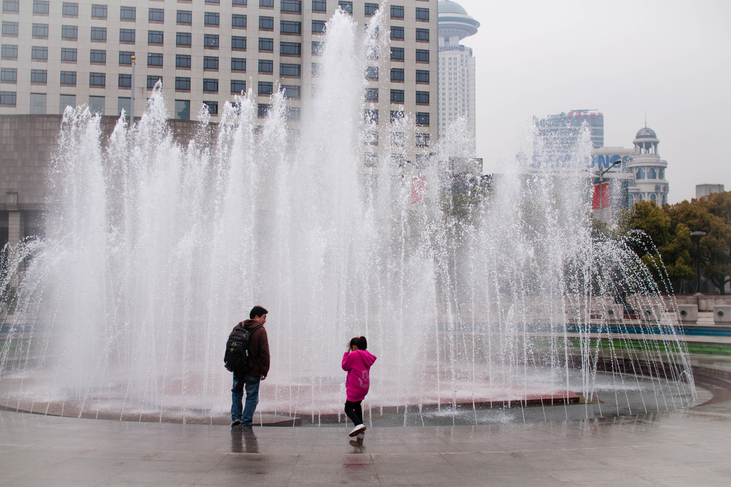 People's Square, Shanghai
