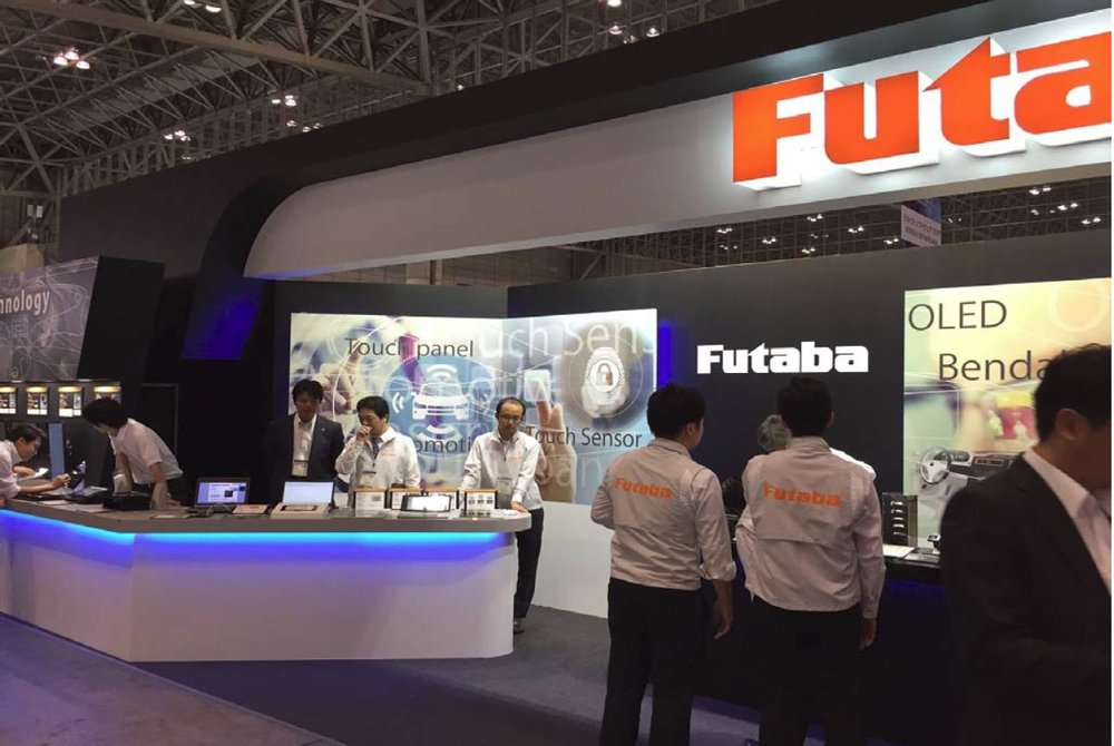 The Futaba booth at CEATEC 2017