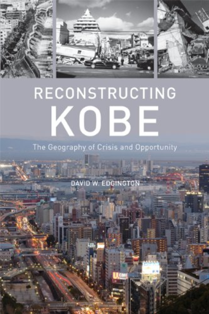 Reconstructing Kobe , by David Edgington