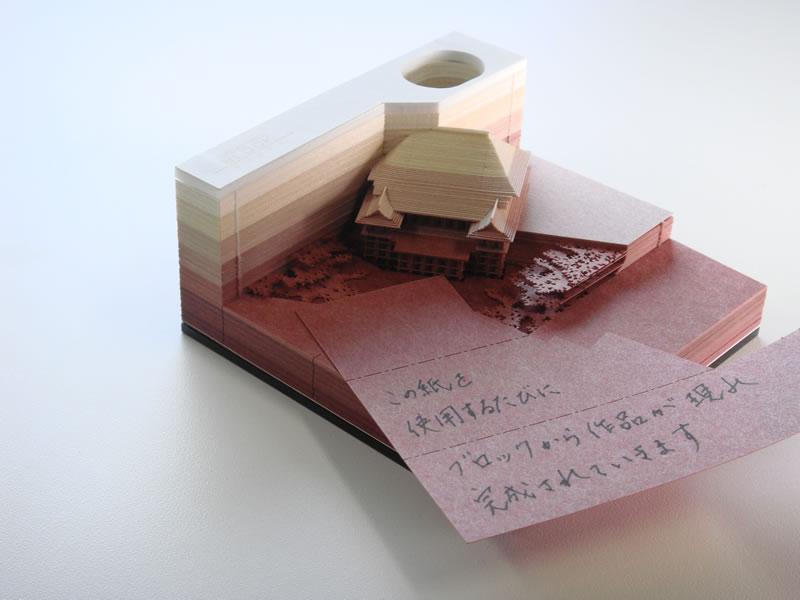 omoshiro-block-03.jpg