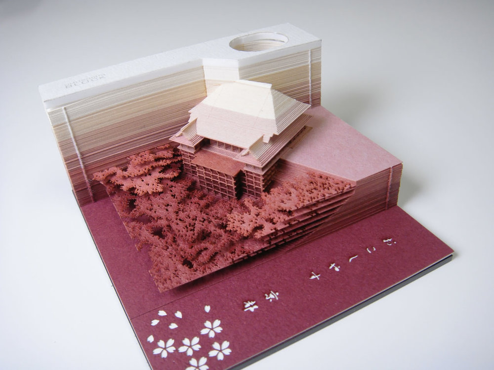 omoshiro-block-04.jpg