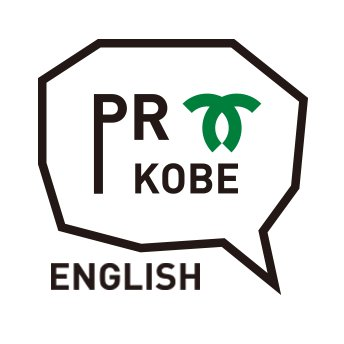 Kobe City's official English PR Twitter