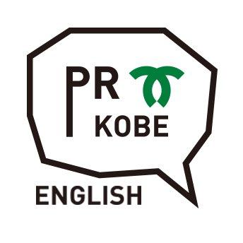 Kobe City's official English PR Twitter